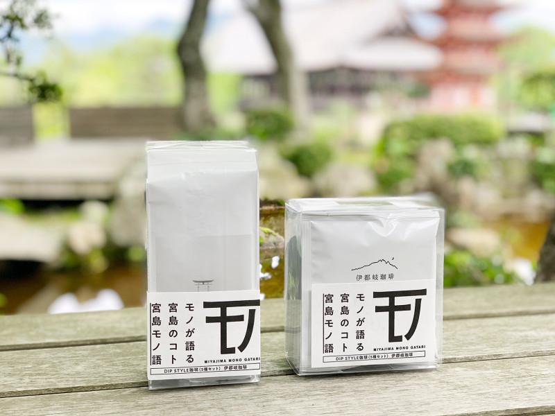 mitsukoshi1